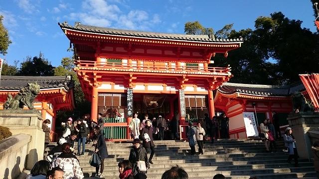 八坂神社からのタクシー料金