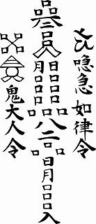 kinunrenaiun001-388
