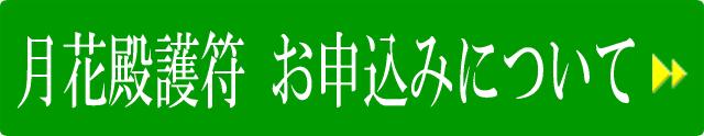 kinunrenaiun003-16-2